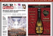 Las recomendaciones  de Cava de lujo  del Diario Sur / Las recomendaciones de Cava de lujo  del Diario Sur  http://vindore.com/polvo-oro-y-gastronomia.html