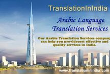 Arabic Language Translation Services / We also believe in gaining trust from our clients. As a natural progression to this belief, We do free sample translations to the tune of approx 200 words to our new clients, for them to assess our experience and professionalism in the taken task.
