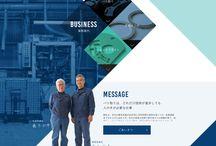 ビジネス・IT系