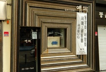 Inspiring Gallery Spaces / Store Display