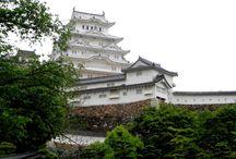 姫路 Himeji