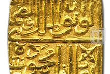 Coins of  Mahmud Shah II / Information about the  Mahmud Shah II coins