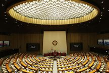 GY house chamber
