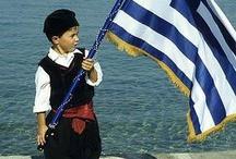 Ελλάδα μου υπεροχη