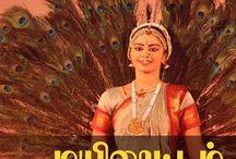 தமிழ் பாரம்பரிய நடனங்கள் | Tamil Traditionals | செல்லமே செல்லம்