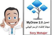 تحميل MyDraw 2.0 مجانا لانشاء الرسم البيانيhttp://alsaker86.blogspot.com/2018/01/Download-MyDraw-2-0-create-free-graph.html