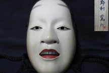 pin-mask
