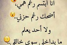 araab