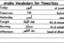 Arabic time adverbs