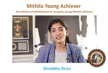 Mithila Young Achievers