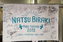 2015.07.19 / Schroeder-Headz. Guest Vocal:土岐麻子 『NATSU BIRAKI MUSIC FESTIVAL 2015 所沢』埼玉・所沢航空記念公園 [須藤優/千住宗臣]