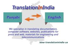 Punjabi Language Translation services / We provide Punjabi language Translation for Technical Translation,Document Translation and many more.You can Provide Sample Document which can be in Punjabi language, so that it will be help us to know quality of our work.