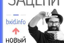 Популярный каталог / Нужные товары и услуги, популярные предложения, актуальные акции и скидки, интернет магазины и выгодные покупки в сети...  http://mix.etolife.ru