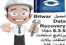 تحميل Bitwar Data Recovery 6.3.5 مجانا برنامج استعادت الملفات بثلاث خطوات فقطhttp://alsaker86.blogspot.com/2018/04/download-bitwar-data-recovery-6-3-5-free-2018.html
