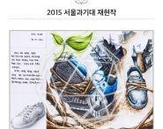 서울 과기대