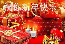 mandarin and bahasa