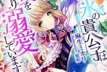 Cute manga