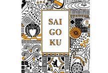 Reiseziele: Saigoku-Pilgerweg, Japan / Saigoku - Unterwegs in Japans westlichen Landen. Entdeckungen entlang des Saigoku-Pilgerwegs. Saigoku - On the Road in Japan's western Lands. Discoveries along the Saigoku Pilgrims Path