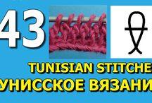 Puntos y tejidos en tunecino / Tejidos tunecinos