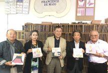 Un gruppo di Giapponesi in visita alla ceramica Francesco De Maio / I Giapponesi in visita alla ceramica Francesco De Maio. Arte e ceramica