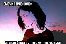 Текста ЛСП