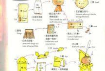 Harisnyababák-játékok, állatkák harisnyából / Harisnyababák, játékok, állatkák készítéséhez szabásminták.