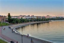 р.Волга и родной город