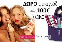 Διαγωνισμός με δώρο μακιγιάζ The ONE αξίας 100€ / http://oriflame-kritikaki.gr/oriflame-big-competition-with-the-one-products-of-100euros/  Δείτε πώς θα κερδίσετε εύκολα και απλά προϊόντα μακιγιάζ αξίας 100€! Καλή επιτυχία!