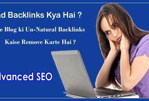 SEO in Hindi / Yaha par aap Search Engine Optimization se related tips and Tutorials hindi me read kar sakte hai.