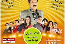 Khabardar with Aftab Iqbal Express News / Comedy Shows