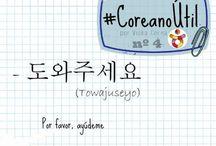Korea idioma