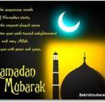 Ramadan Mubarak Wishes & Quotes