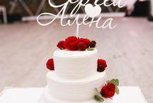 Свадебный торт / wedding cake / Свадебный торт / wedding cake