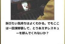 bokete_傑作選