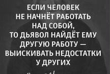 мысль
