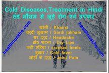 winter healthcare article in hindi