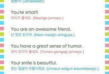 Språk korean