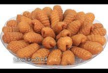Lebanese sweet