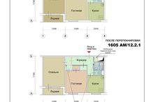 Планировка панельных домов