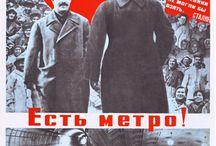 СССР, плакаты