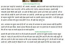 christmas essays hindi