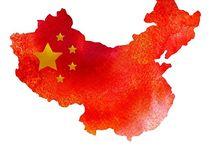 Chinese language 中文