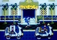 Waku Waku Patrol Car / Waku Waku Patrol car was a Sonic the Hedgehog themed kids arcade game. Here are some photos and promotional artwork of it.  More info on the Spin Off Sonic games @ http://sonicscene.net/sonic-games/spin-off-sonic-games-on-consoles