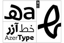 29LT Azer / Azer's asymmetrically modern characters connect to infuse a reassuring presence to your text.  حروف آزر الحديثة المتباينة تنضمّ فتضفي لمسةً مريحةً على نصّكم.