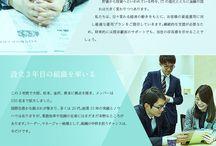 //// WEB - LP