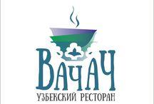 Узбекский ресторан