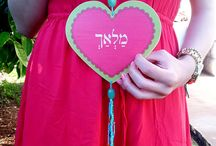 Jewish Wedding Gift Ideas / Made with LOVE by @zebratoys in The Galilee, Israel