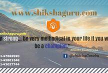 Top Colleges in India | ShikshaGuru