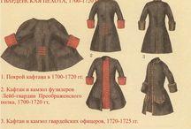Военный костюм Россия 18век