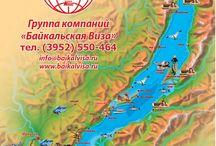 топография / географические карты